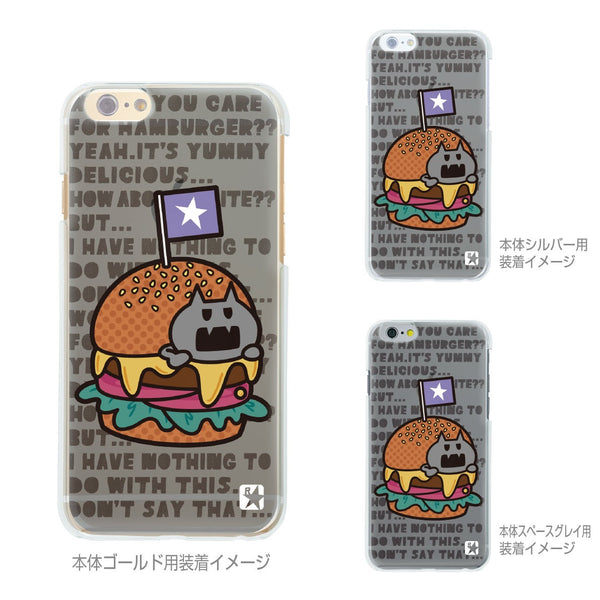 MADE IN JAPAN Soft Clear iPhone 6/6s Case - Hamburger Anime - Dhouse USA - 2