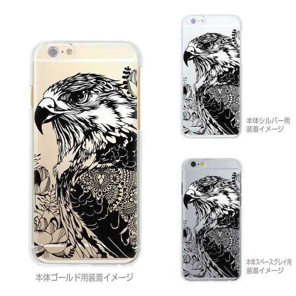 MADE IN JAPAN Soft Clear iPhone 6/6s Case - Hawk Eagle - Dhouse USA - 2