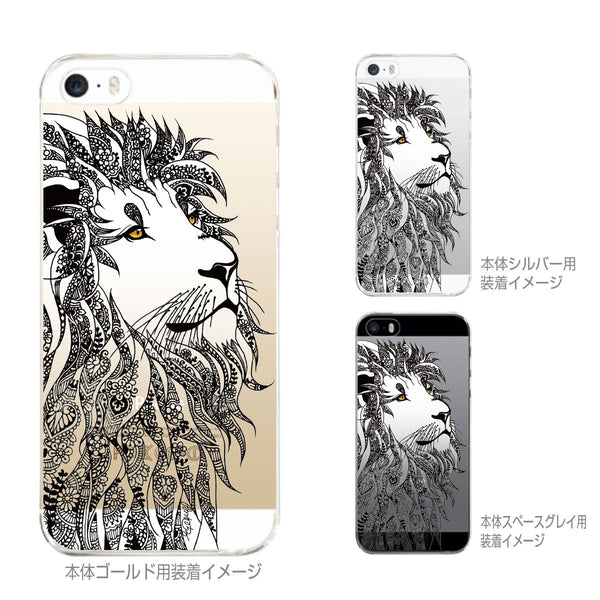 MADE IN JAPAN Hard Shell Clear Case - Lion Head for iPhone SE/5/5s - Dhouse USA - 2