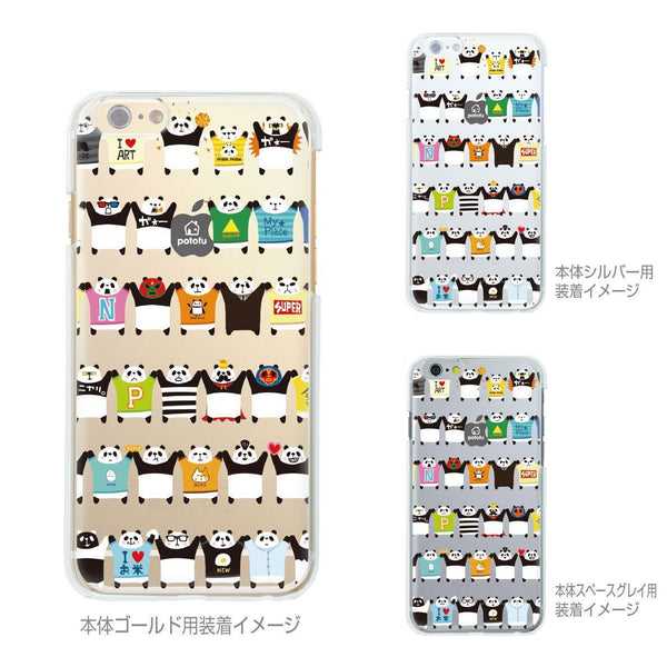 MADE IN JAPAN Soft Clear Case - Potofu Panda for iPhone 6/6s - Dhouse USA - 3