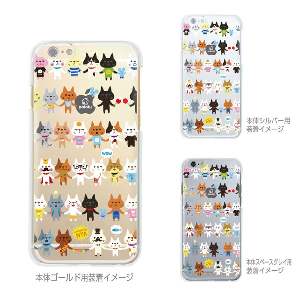 MADE IN JAPAN Soft Clear Case - potofu cats for iPhone 6/6s - Dhouse USA - 2