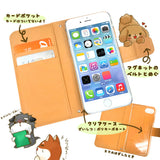 Made in Japan Mokomoko Poodle Cute Wallet Case for iPhone & Samsung Galaxy