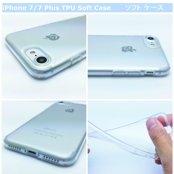 MADE IN JAPAN Soft Clear iPhone Case - White Lace Pattern