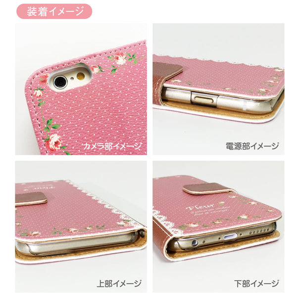 MADE IN JAPAN Wallet Case - Cute Fairy Flowers Pink for iPhone 6/6s - Dhouse USA - 8