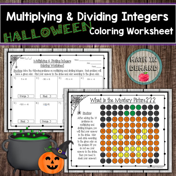 Multiplying and Dividing Integers Coloring Worksheet