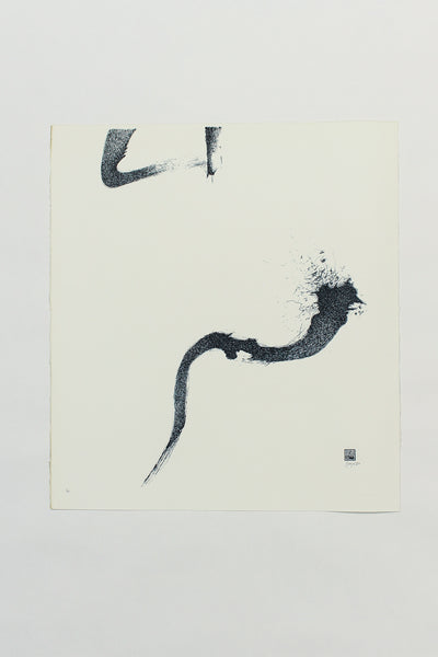 Tsuki ABCDEF (Suite of 6 Silkscreens) - Claude Breeze