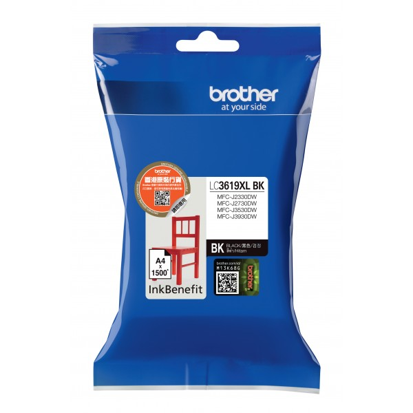 Brother LC3617 / LC3619 墨盒 Ink Cartridge (適用型號 MFCJ2330DW, MFCJ2730DW, MFCJ3530DW, MFCJ3930DW) - Young Vision - www.yv.com.hk