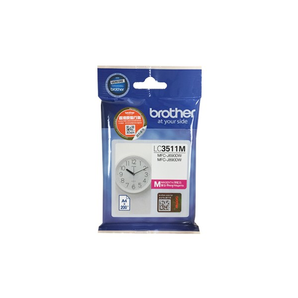 Brother LC-3511 / LC-3513 原廠墨盒 Ink Cartridge (適用型號 DCP-J572DW, MFC-J491DW, MFC-J690DW, MFC-J890DW) - Young Vision - www.yv.com.hk