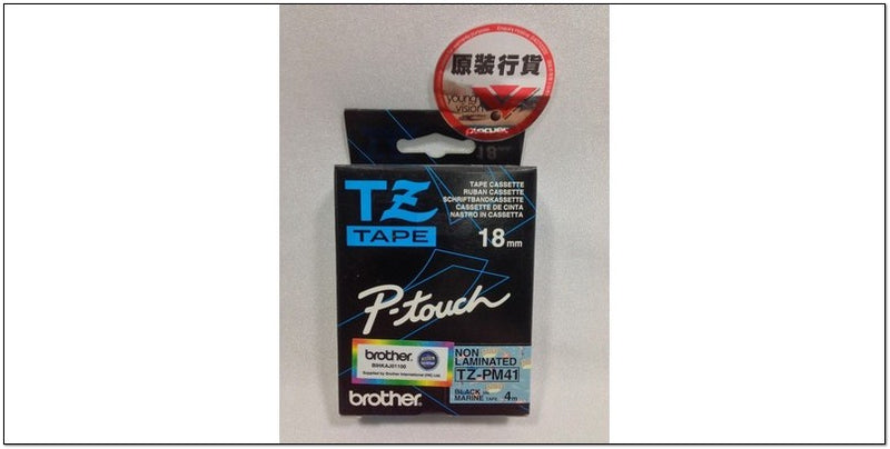 Brother TZ-PM41 (18mm) 標籤帶 Lable Tape 蔚藍海洋底黑字 Black on Marine (Blue) - Young Vision - www.yv.com.hk