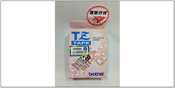 Brother TZ-PK41 (18mm) 標籤帶 Lable Tape 粉紅底黑 Black on Hello Kitty (Pink) - Young Vision - www.yv.com.hk
