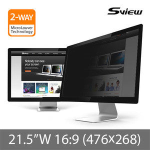 "S-View SPFAG2-21.5W9 抗藍光螢幕防窺片 (476x268mm) Privacy Screen Filter with Blue light cut for 21.5"" Monitors (16 : 9) - Young Vision - www.yv.com.hk"