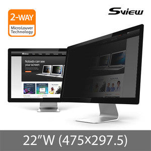 "S-View SPFAG2-22W 抗藍光螢幕防窺片 (475x297.5mm) Privacy Screen Filter with Blue light cut for 22"" Monitors (16 : 10) - Young Vision - www.yv.com.hk"