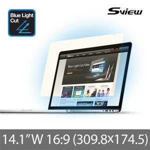"S-View SBFAG-14.1W9 抗藍光濾片 (309.8x174.5mm) Blue Light Cut Screen Filter for 14.1"" Notebooks (16:9) - Young Vision - www.yv.com.hk"
