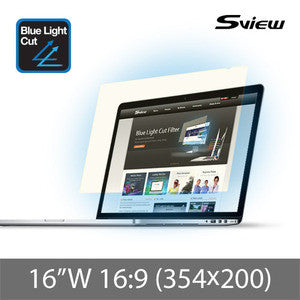 "S-View SBFAG-16W9 抗藍光濾片 (354x200mm) Blue Light Cut Screen Filter for 16"" Notebooks (16:9) - Young Vision - www.yv.com.hk"