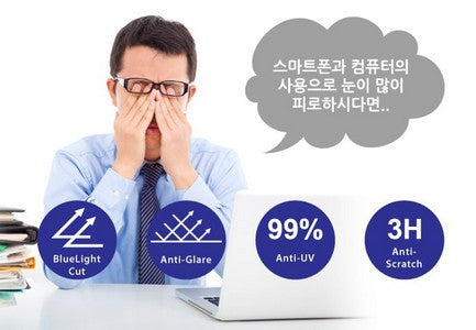 "S-View SBFAG-20.1W9 抗藍光濾片 (442x249mm) Blue Light Cut Screen Filter for 20.1"" Monitors (16 : 9) - Young Vision - www.yv.com.hk"