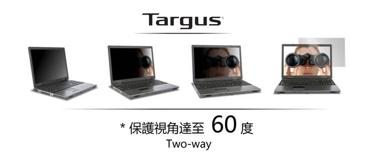 "Targus ASF 141 W 抗藍光螢幕防窺片 (303 x189mm) Privacy Screen Filter with Blue Light Cut for 14.1"" Notebooks (16:10) - Young Vision - www.yv.com.hk"