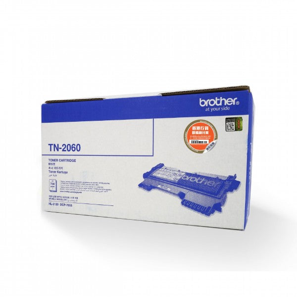Brother TN 2060 原廠黑色碳粉 Black Toner for HL-2130, DCP-7055 - Young Vision - www.yv.com.hk