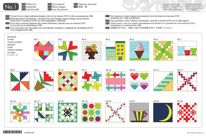 Brother ScanNCut CAUSB1 拼布款式合集 No.1 Quilt Pattern Collection - Young Vision - www.yv.com.hk