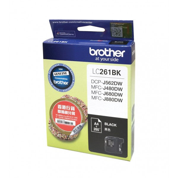 Brother LC-261 / LC-263 墨盒 Ink Cartridge (適用型號 DCPJ562W, MFCJ480DW, MFCJ680DW, MFCJ880DW) - Young Vision - www.yv.com.hk