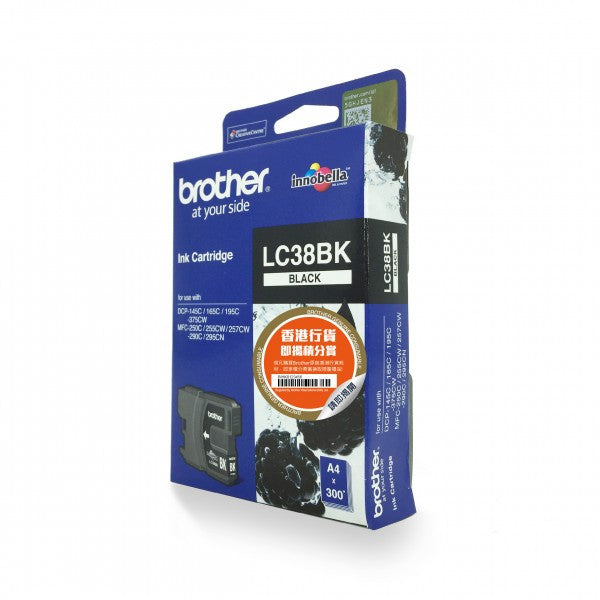 Brother LC-38 原廠墨盒 Ink Cartridge (適用型號 DCP-145C, DCP-165C, DCP-195C, DCP-375CW, MFC-250C, MFC-255CW, MFC-290C, MFC-295CN) - Young Vision - www.yv.com.hk