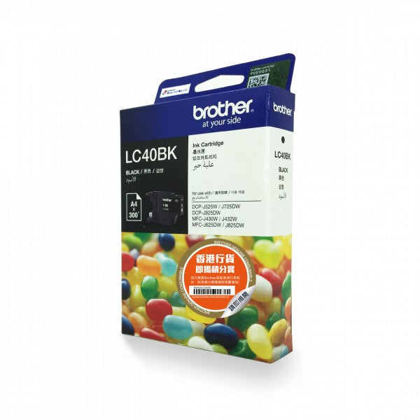 Brother LC-40 墨盒 Ink Cartridge (適用型號 MFC-J430W, MFC-J625DW, MFC-J825DW) - Young Vision - www.yv.com.hk