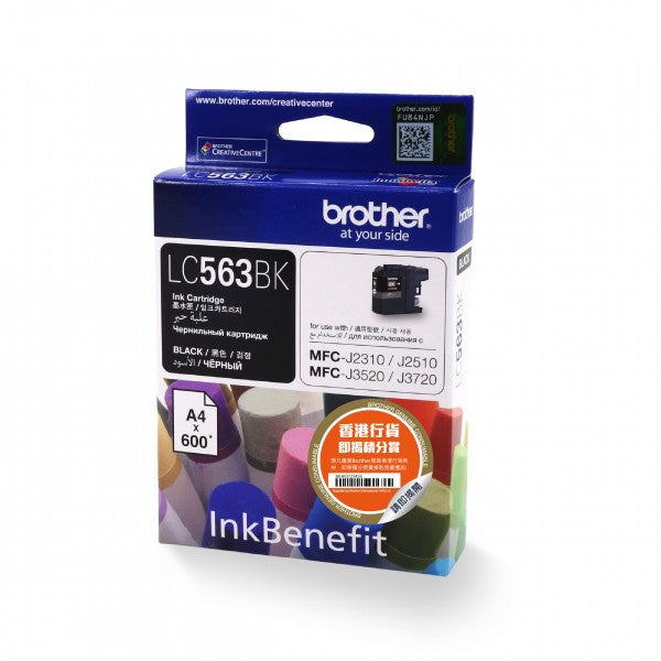 Brother LC-563 / LC-565 墨盒 Ink Cartridge (適用型號 MFC-J2310, MFC-J2510, MFC-J3520, MFC-J3720) - Young Vision - www.yv.com.hk