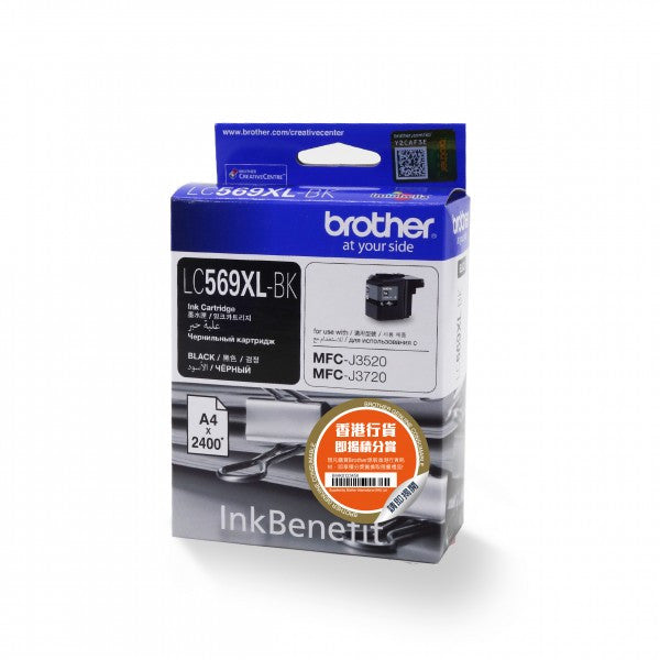 Brother LC569XLBK 黑色墨盒 Ink Cartridge (適用型號 MFC-J3520, MFC-J3720) - Young Vision - www.yv.com.hk