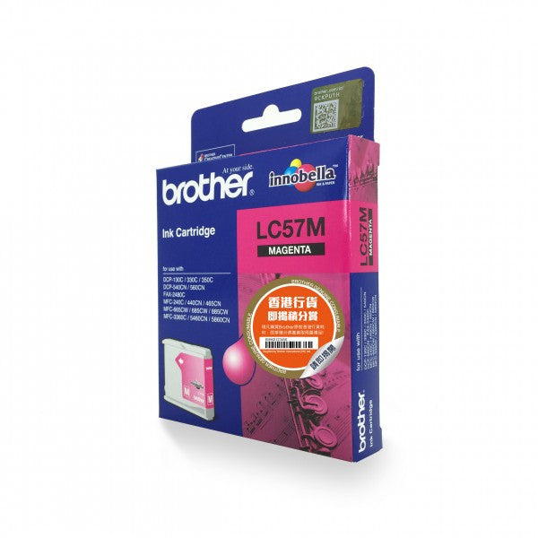 Brother LC57 墨盒 Ink Cartridge (適用型號 DCP-130C, DCP-330C, DCP-350C, DCP-540CN, DCP-560CN, MFC-240C, MFC-440CN, MFC-465CN, MFC-665CW, MFC-685CW, MFC-885CW, MFC-3360C, MFC-5460CN) - Young Vision - www.yv.com.hk
