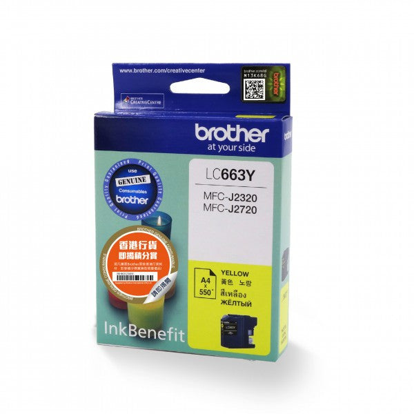 Brother LC663 / LC665 / LC669 墨盒 Ink Cartridge (適用型號 MFC-J2320, MFC-J2720) - Young Vision - www.yv.com.hk