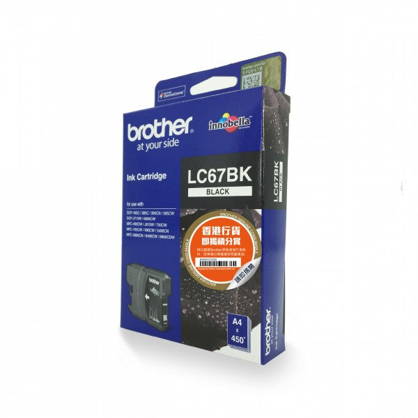 Brother LC67 墨盒 Ink Cartridge (適用型號 DCP-385C, DCP-585CW, DCP-6690CW, MFC-490CW, MFC-790CW, MFC-990CW, MFC-5490CN, MFC-5890CN, MFC-6490CW, MFC-6890CDW, MFC-J615W) - Young Vision - www.yv.com.hk