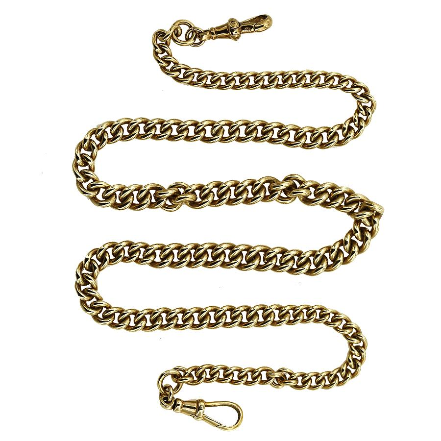 Gerard McCabe Reproduction Fob Chain