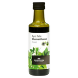 Dhanvantharam massage oil - Sattvic Health Store  - An Ayurveda Products Store for Australia