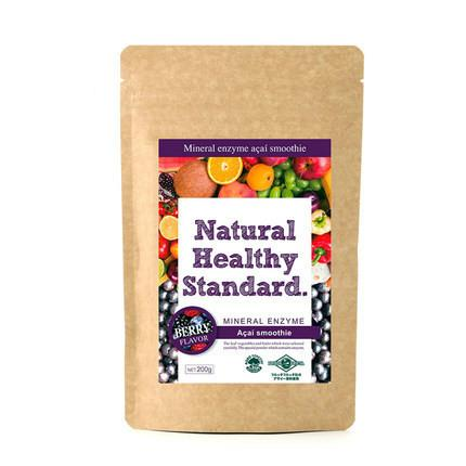 【Natural Healthy Standard】NHS 果蔬酵素青汁瘦身代餐粉 蓝莓味