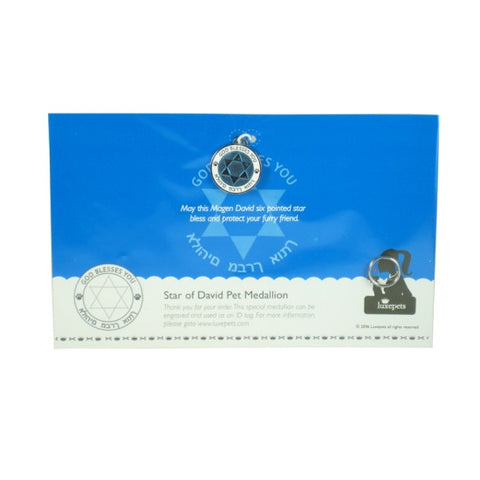 Star of David Pet Charm - Snooty Paws