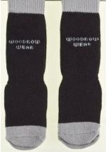 Power Paws – Reinforced Foot - Black and Gray - Snooty Paws - 1