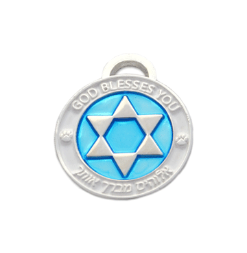 Star of David  Pet Medallion/Tag (Small - 19mm) Pink and Blue - Snooty Paws - 2