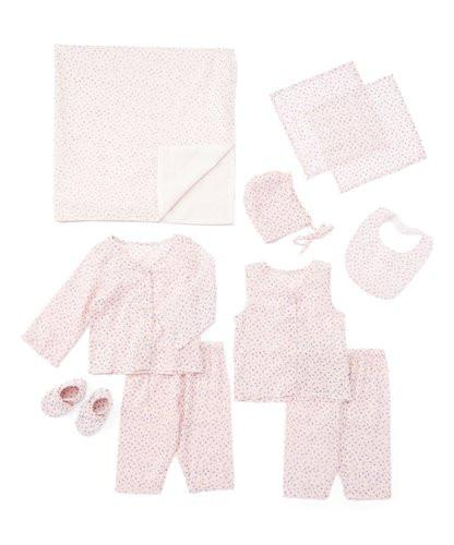 10pc. Light Pink and Grey Star Print Layette Set - Kids Clothing, 10-pc. set - Girls Dress, Yo Baby Online - Yo Baby