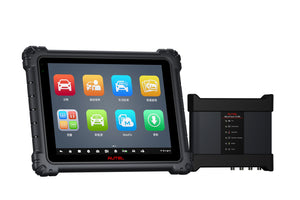 Autel MaxiSYS Ultra - The Ultimate in Vehicle Diagnostic and Repair
