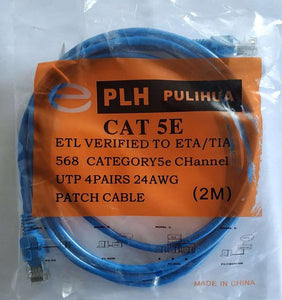 2m Cat5 Cable - Electromann SA