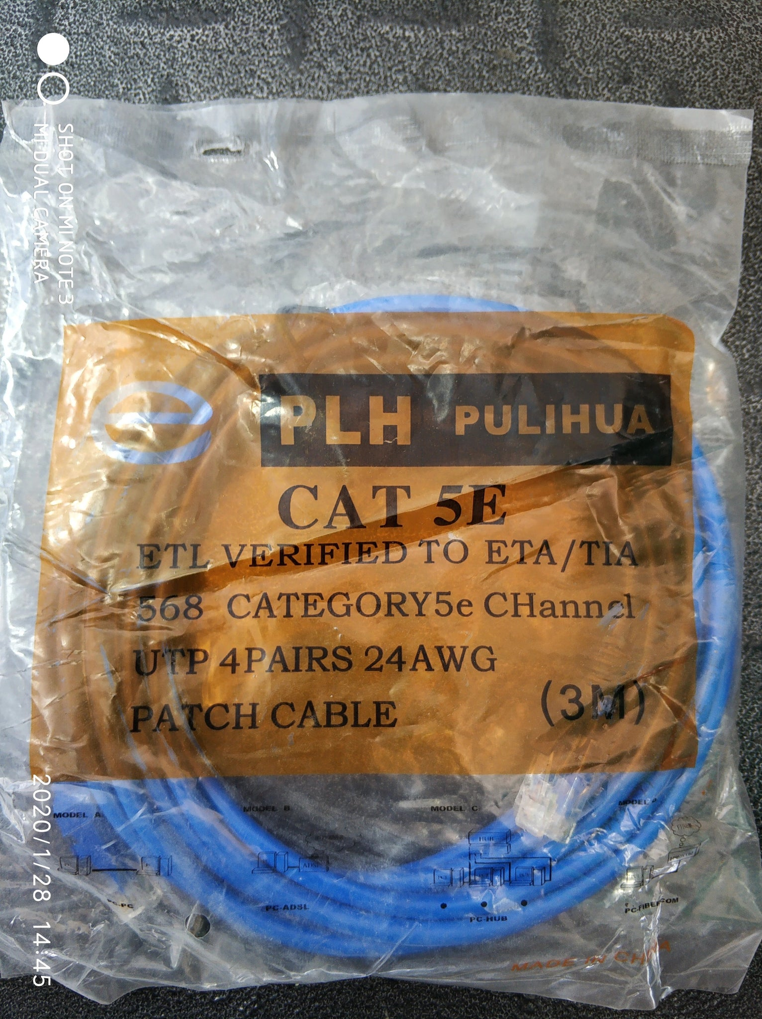 3m Cat5 Cable