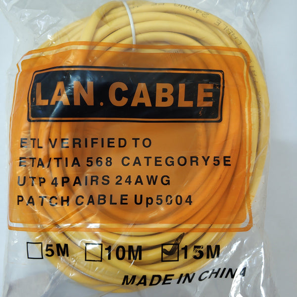 15m Cat5 Cable
