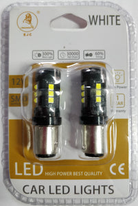 1157 15pc 3013 Double Contact 12V Led Bulb
