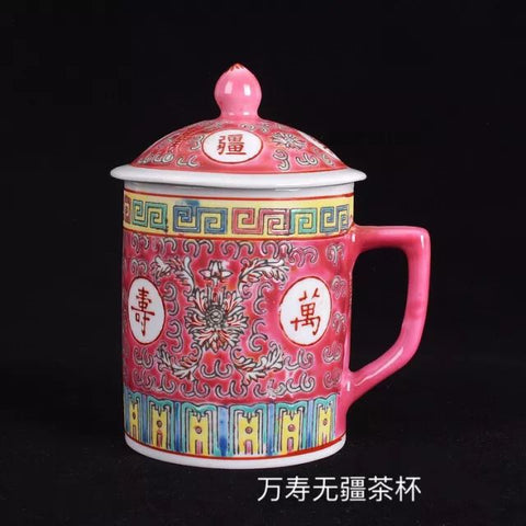 Longevity pattern tea cup produced during Cultural Revolution era, with sunflower design instead of lotus flower
