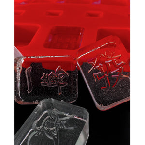Mahjong Chocolate Ice Mold-Cookware-CHOP SUEY CLUB-13 Terminal Hands 十三幺-CHOP SUEY CLUB