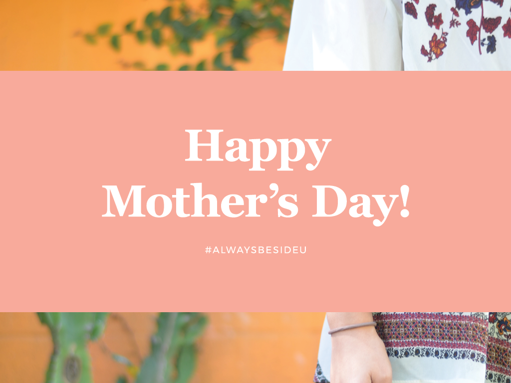 Mother's Day Guide End