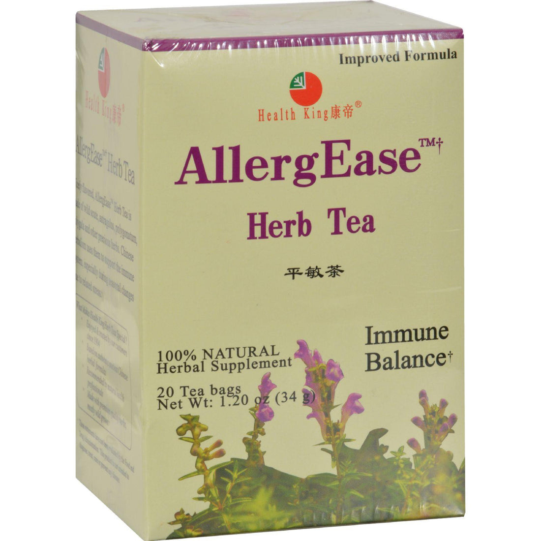 Mother Mantis: Health King Allergease Herb Tea - 20 Tea Bags Health King Medicinal Teas