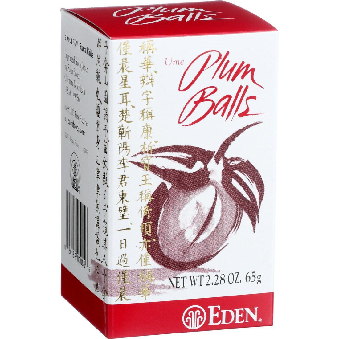 Mother Mantis: Eden Foods Ume Plum Balls - 2.28 Oz Eden Foods