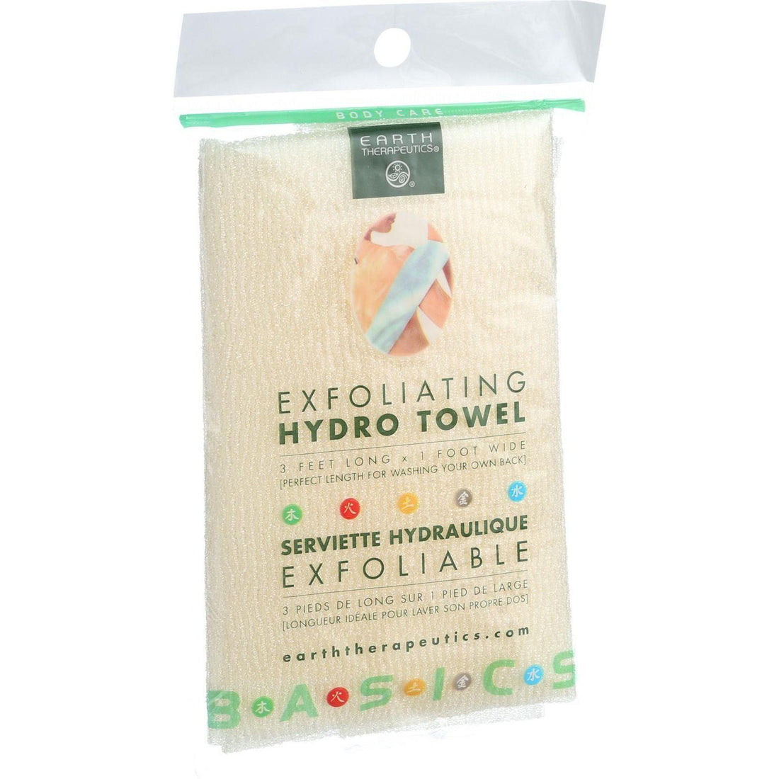 Mother Mantis: Exfoliating Hydro Towel Earth Therapeutics