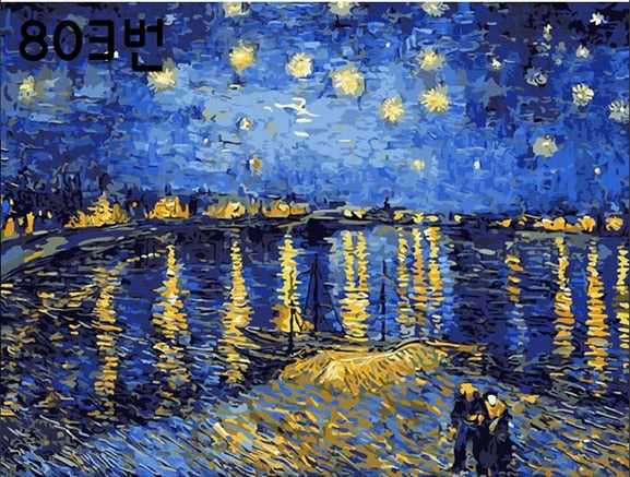Vincent van Gogh Painting By Numbers - Starry Night Over the Rhone
