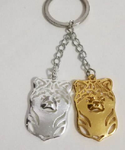 Akita Dog Key Ring